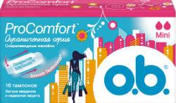 Упаковка o.b.<sup>®</sup> ProComfort<sup>®</sup> — ограниченная серия