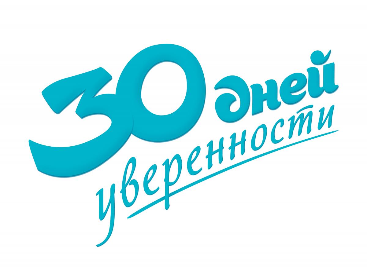30 дней уверенности с o.b.®