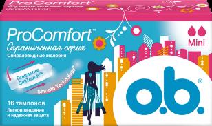 тампоны, подходящие для первого введения ProComfort Mini