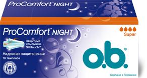ночные тампоны ob procomfort_night_super